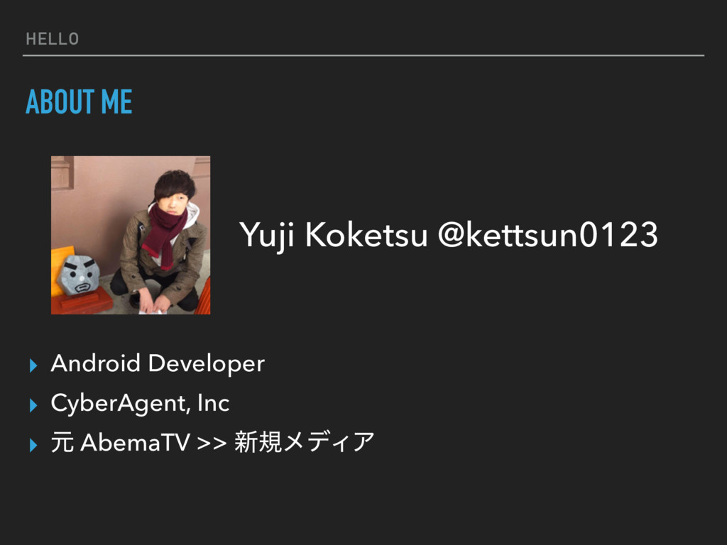 HELLO ABOUT ME Yuji Koketsu @kettsun0123 ▸ Andr...