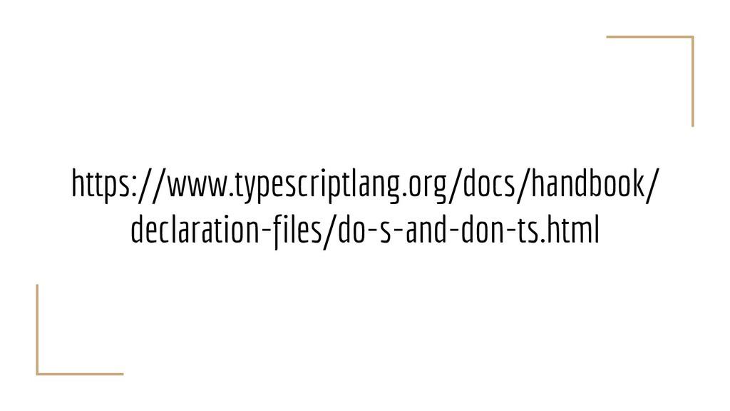 https://www.typescriptlang.org/docs/handbook/ d...