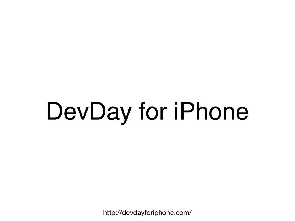 DevDay for iPhone http://devdayforiphone.com/