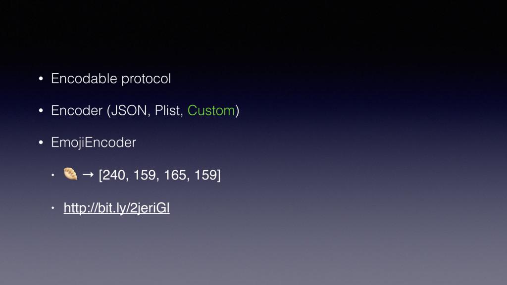 • Encodable protocol • Encoder (JSON, Plist, Cu...