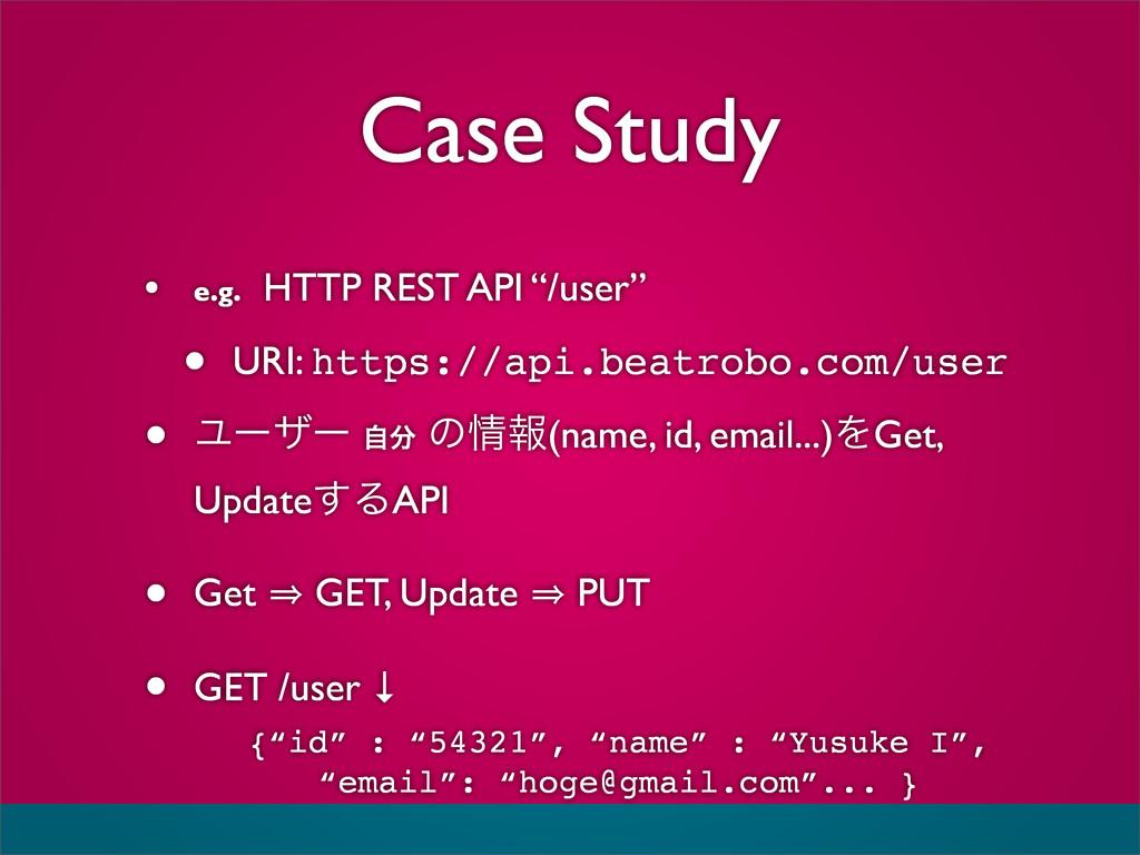 "Case Study • e.g. HTTP REST API ""/user"" • URI: ..."