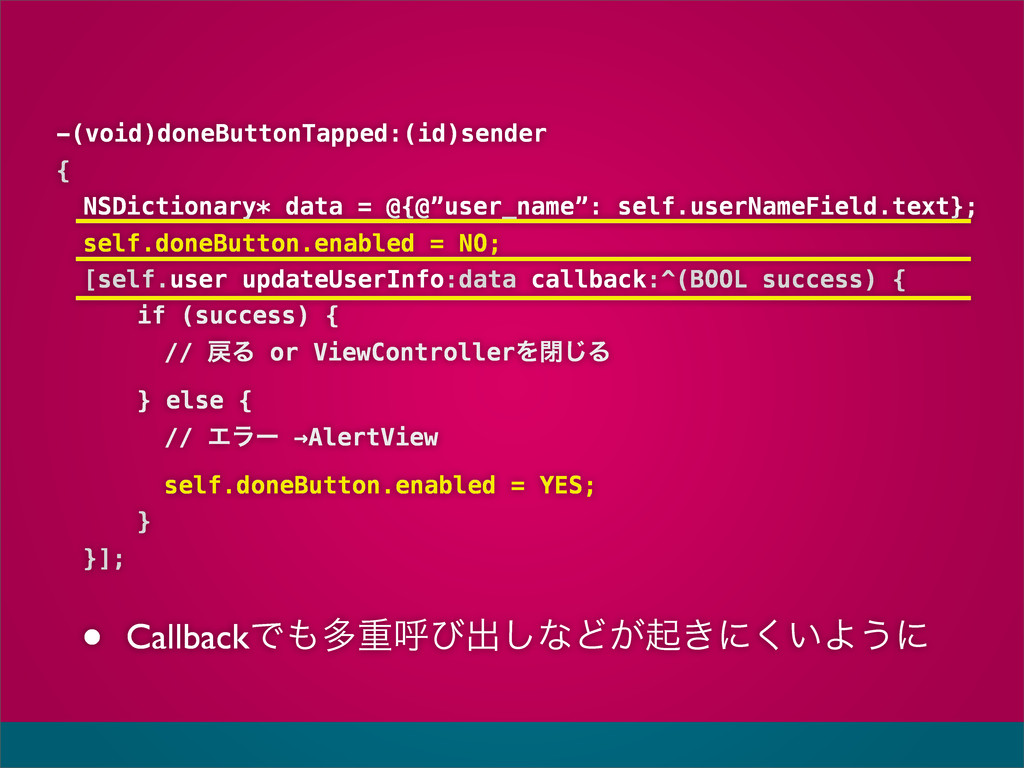 -(void)doneButtonTapped:(id)sender { NSDictiona...