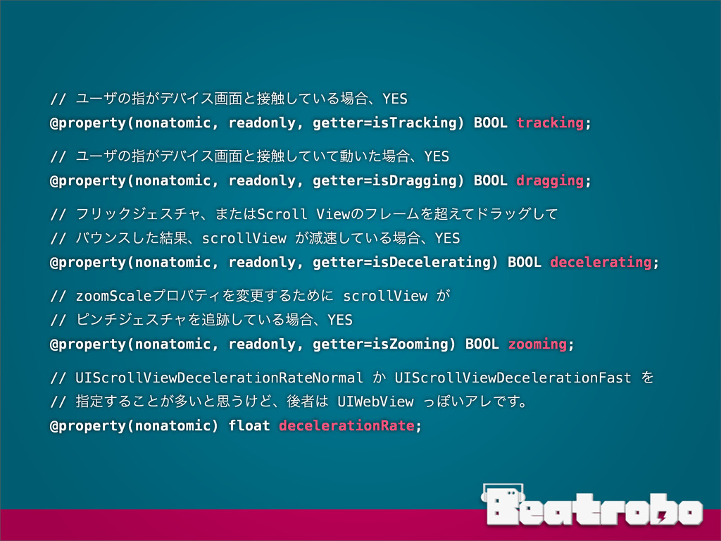 // Ϣʔβͷࢦ͕σόΠεը໘ͱ৮͍ͯ͠Δ߹ɺYES @property(nonatomi...