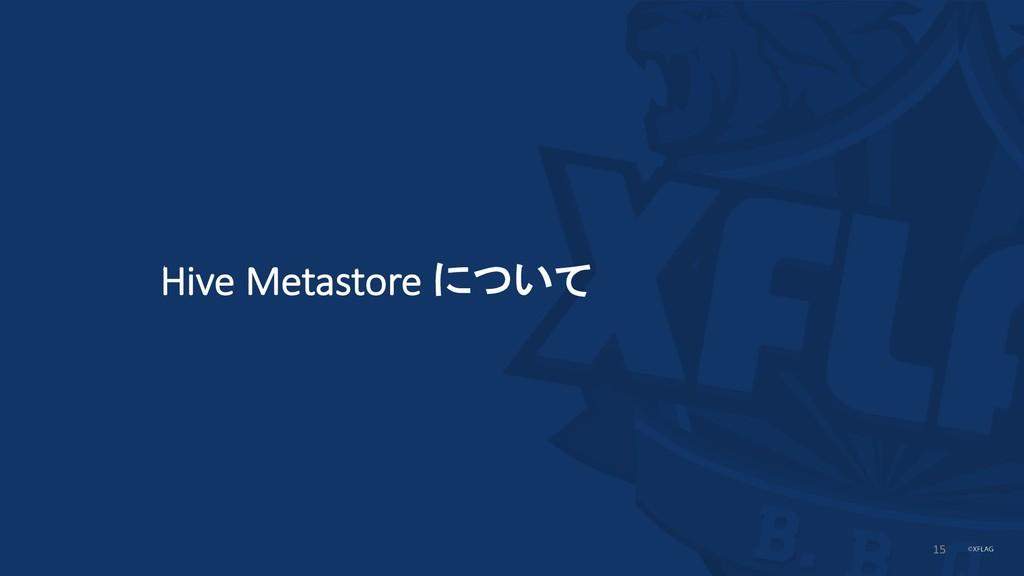 Hive Metastore  15