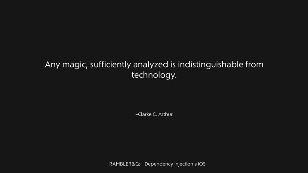 Dependency Injection в iOS –Clarke C. Arthur An...