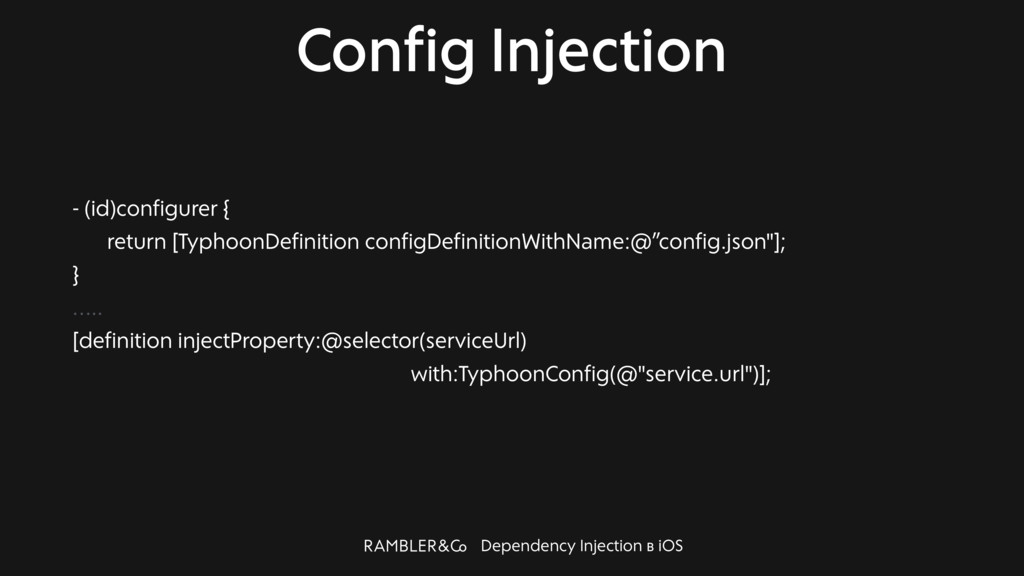 Dependency Injection в iOS Config Injection - (...