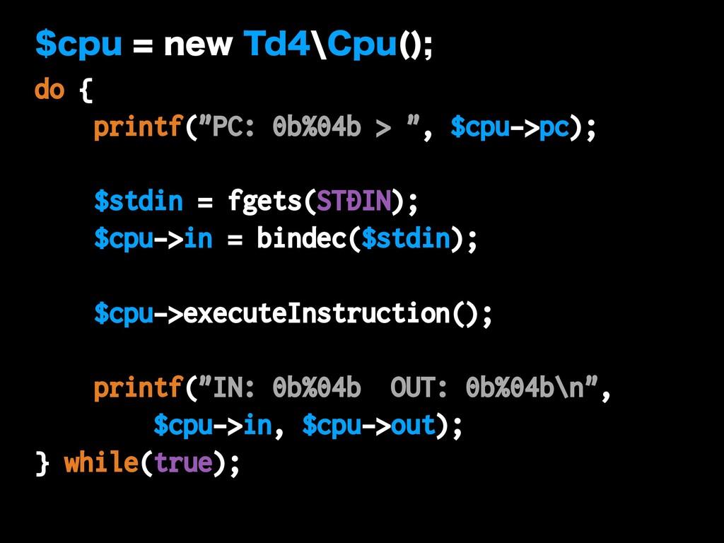 "DQVOFX5Ea$QV   do { printf(""PC: 0b%04b ..."