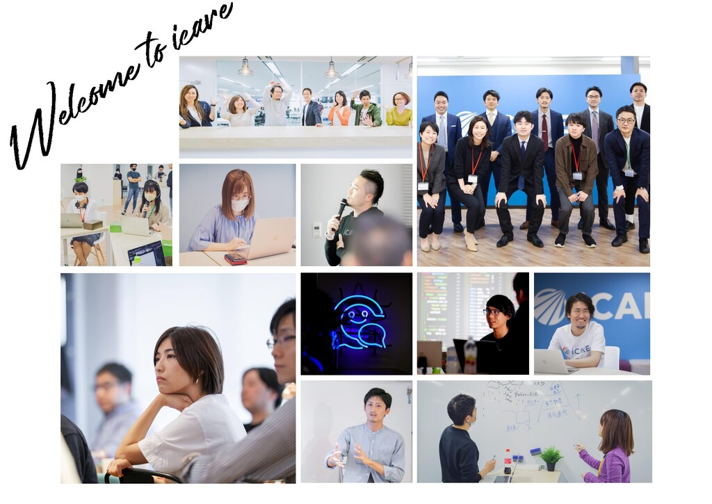©iCARE Co., Ltd All rights reserved