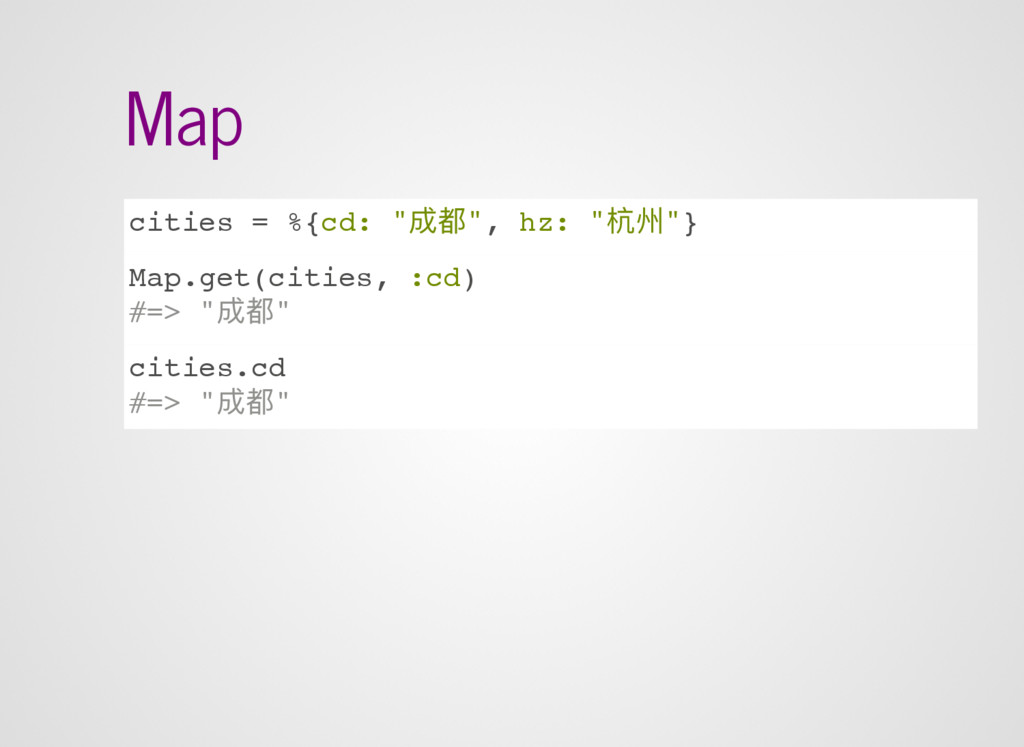 "Map cities = %{cd: ""౮᮷"", hz: """"} Map.get(citi..."
