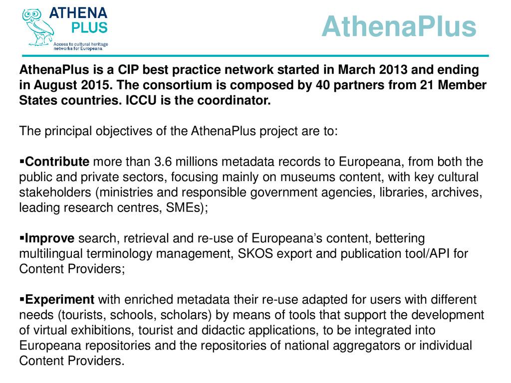 AthenaPlus is a CIP best practice network start...