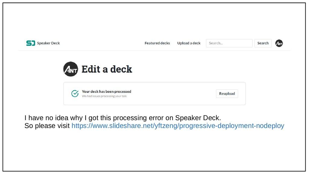I have no idea why I got this processing error ...