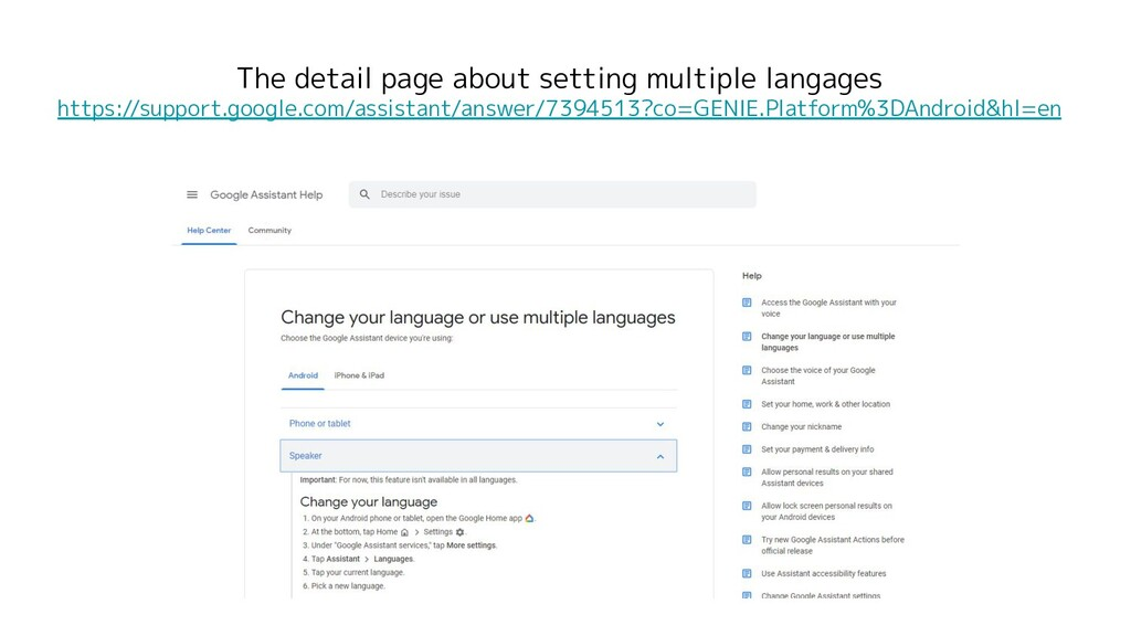 The detail page about setting multiple langages...