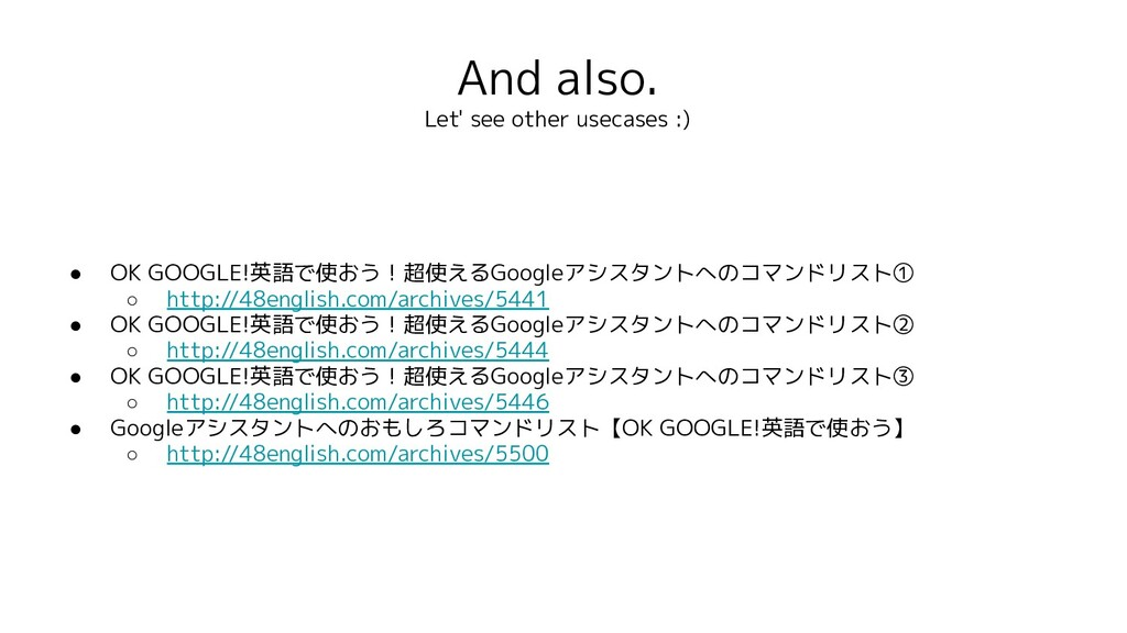 And also. Let' see other usecases :) ● OK GOOGL...