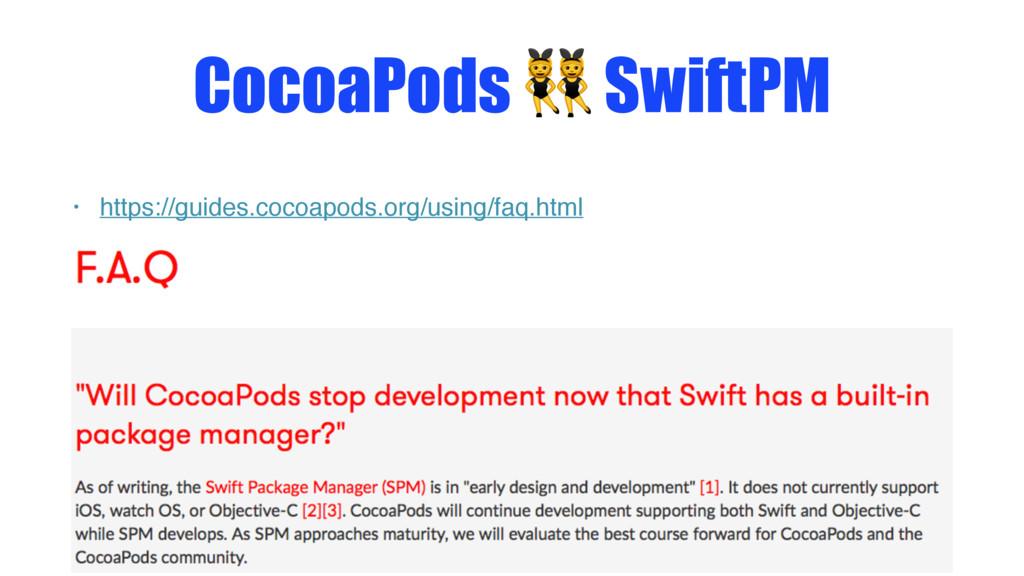 CocoaPods  SwiftPM • https://guides.cocoapods.o...