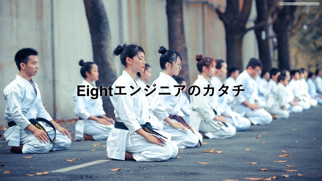 EightΤϯδχΞͷΧλν Photo by Thao Le Hoang on Unspla...