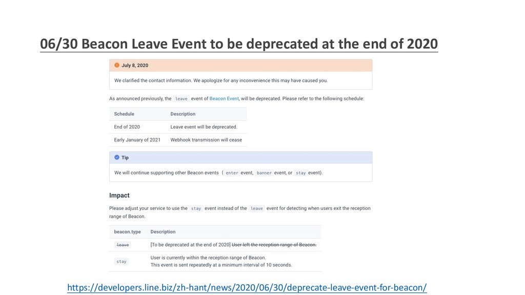 06/30 Beacon Leave Event to be deprecated at th...