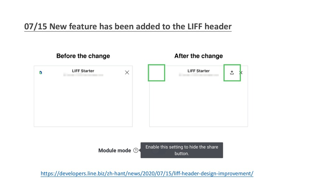 07/15 New feature has been added to the LIFF he...