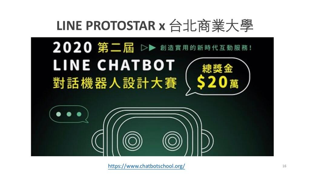 LINE PROTOSTAR x  https://www.chatbotscho...