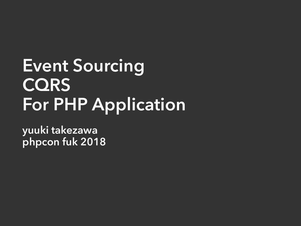 Event Sourcing CQRS For PHP Application yuuki t...