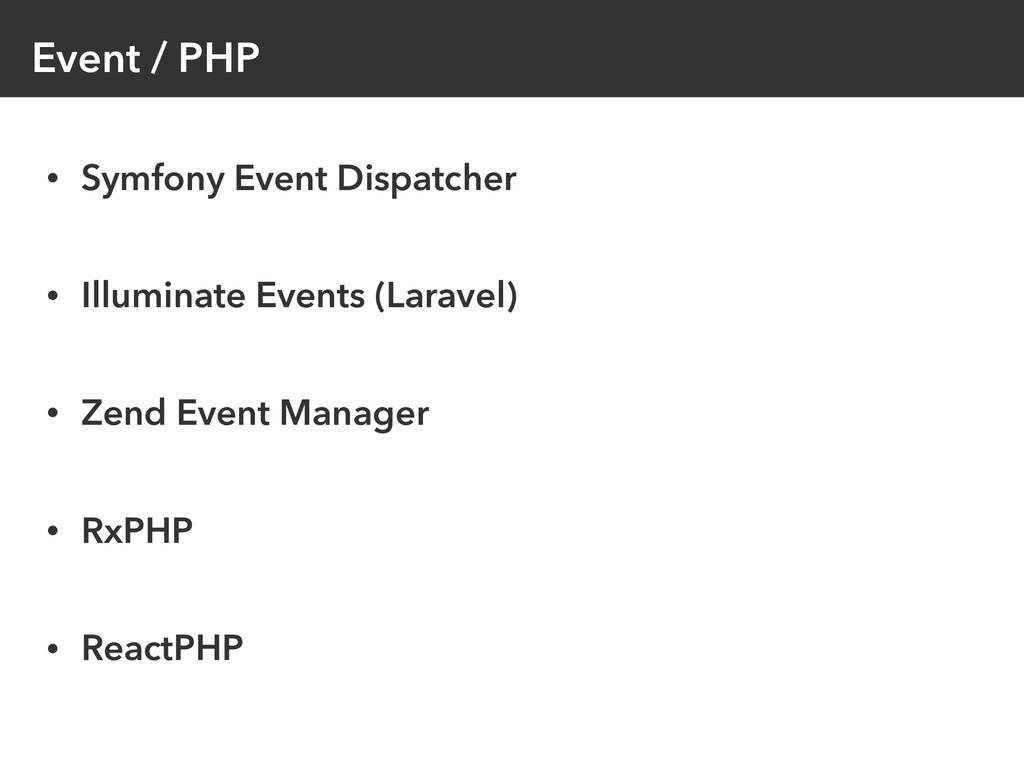 Event / PHP • Symfony Event Dispatcher • Illumi...
