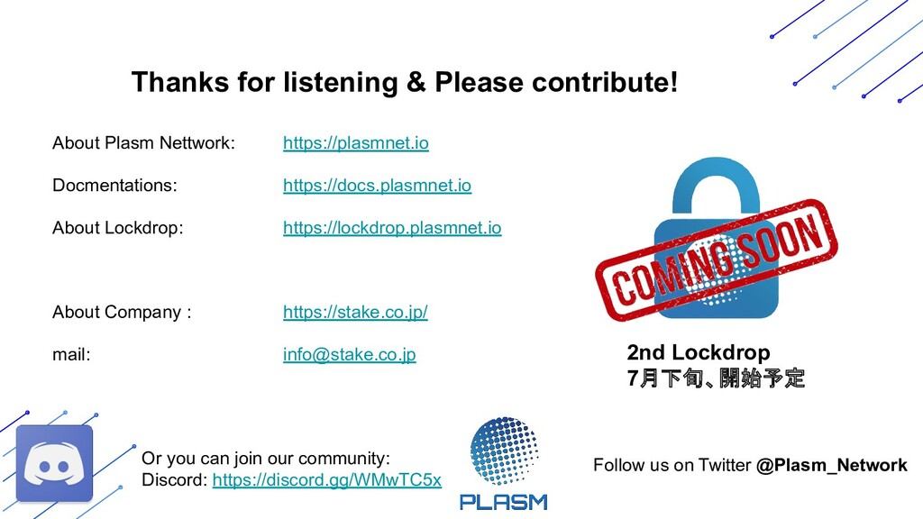 Thanks for listening & Please contribute! Or yo...