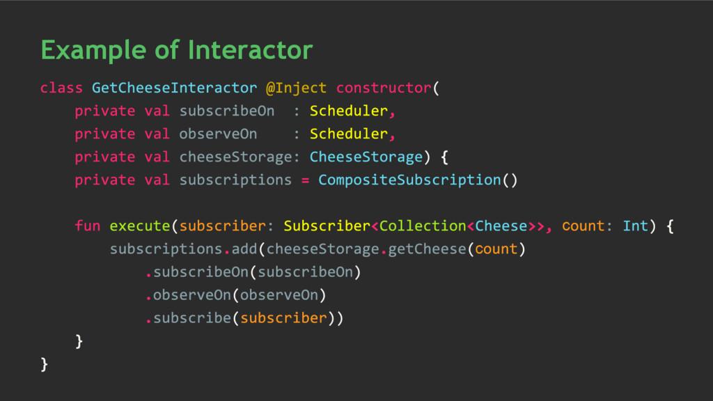с с Example of Interactor