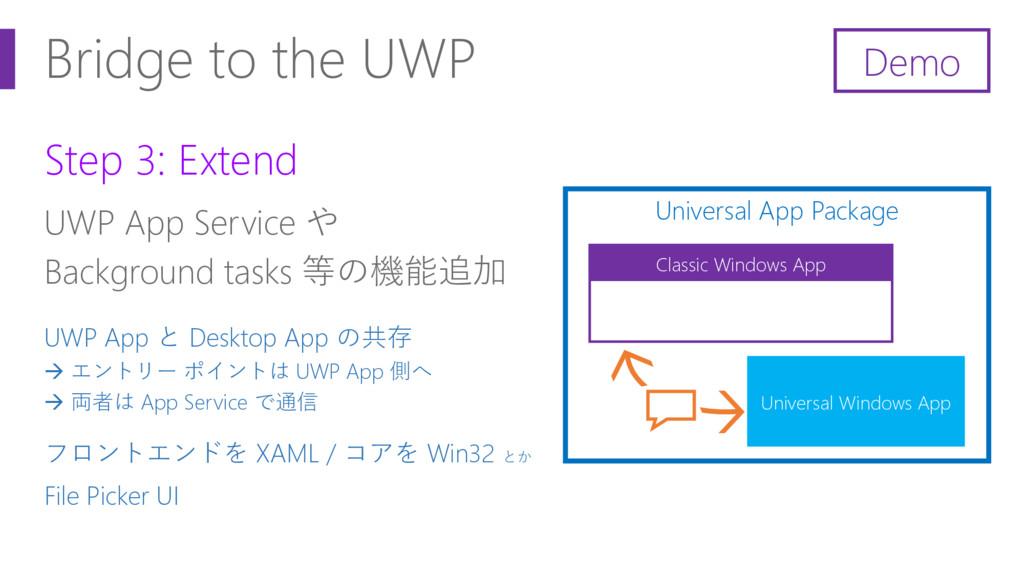 Bridge to the UWP Step 3: Extend UWP App Servic...