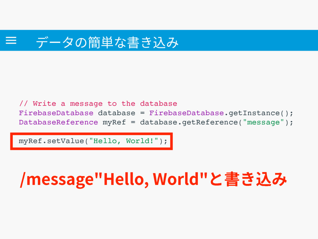 ر٦ةך知⽃ז剅ֹ鴥 // Write a message to the database ...