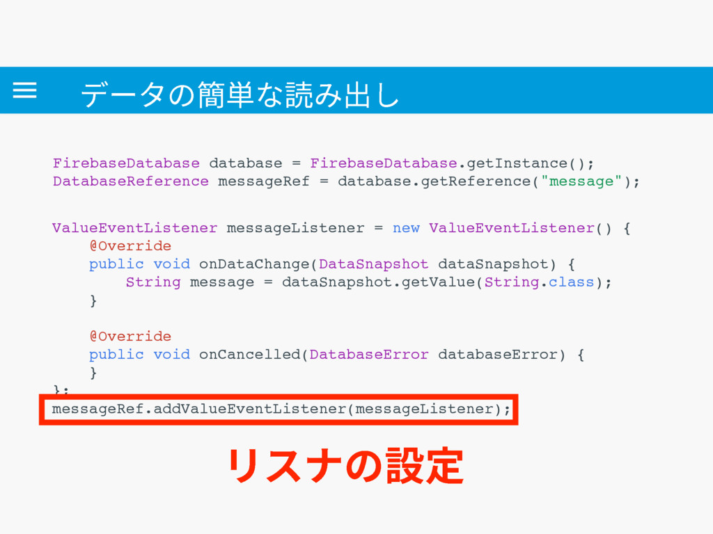 ر٦ةך知⽃ז铣⳿׃ FirebaseDatabase database = Firebas...