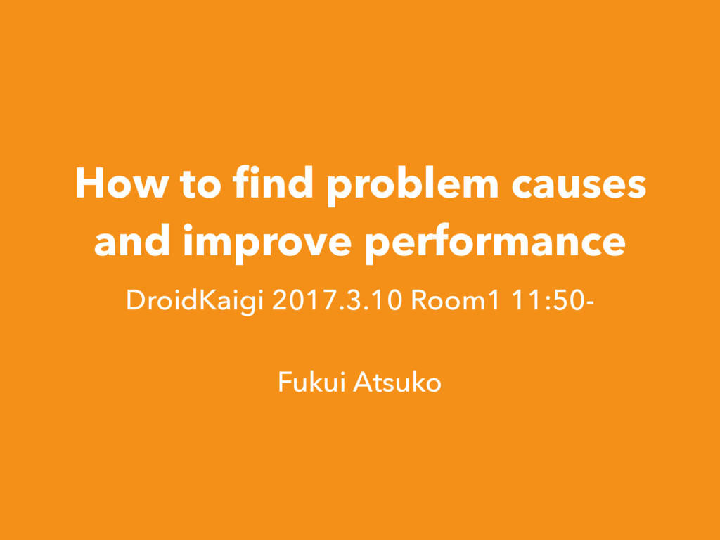 How to find problem causes and improve performan...