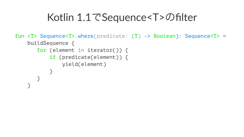 Kotlin'1.1ͰSequence<T>ͷfilter fun <T> Sequence<T...