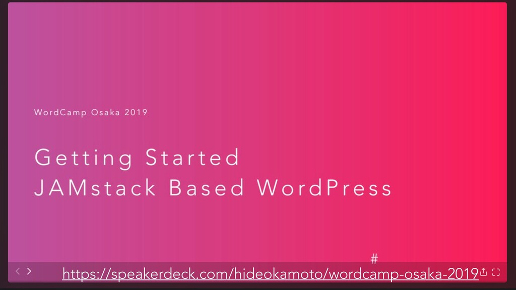 https://speakerdeck.com/hideokamoto/wordcamp-os...