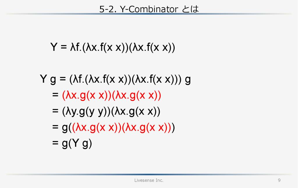 5-‐‑‒2. Y-‐‑‒Combinator とは Livesense Inc. 9 ...