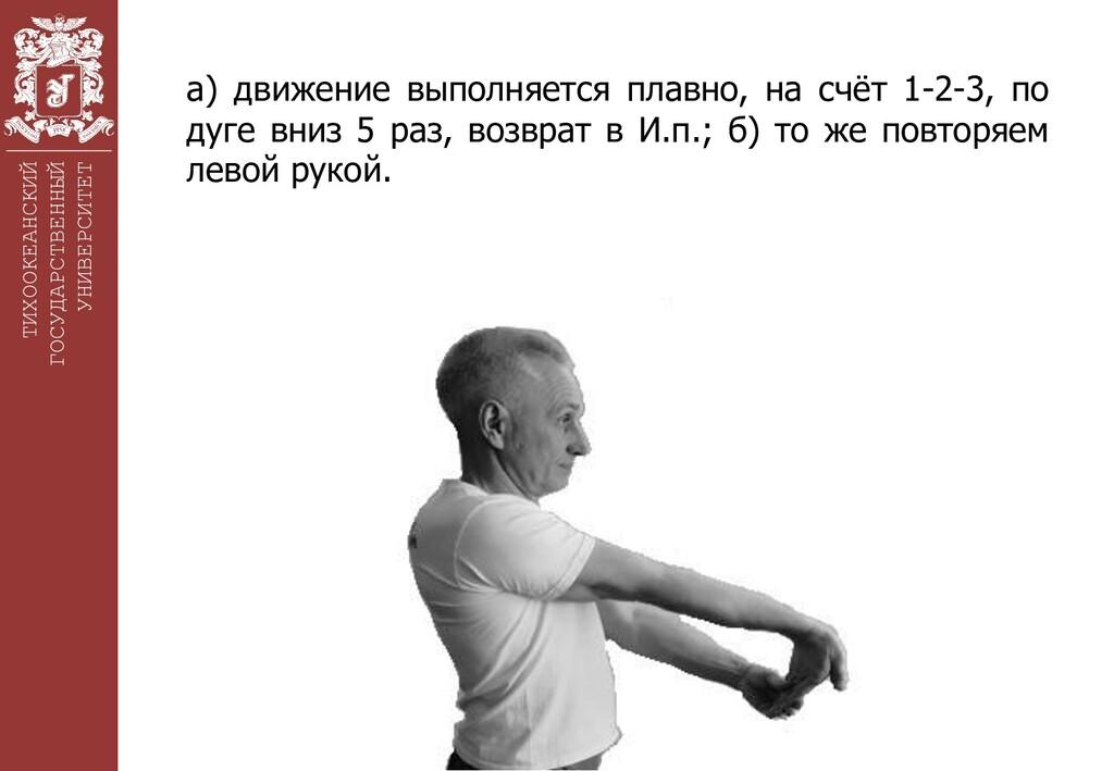 ТИХООКЕАНСКИЙ ГОСУДАРСТВЕННЫЙ УНИВЕРСИТЕТ а) дв...