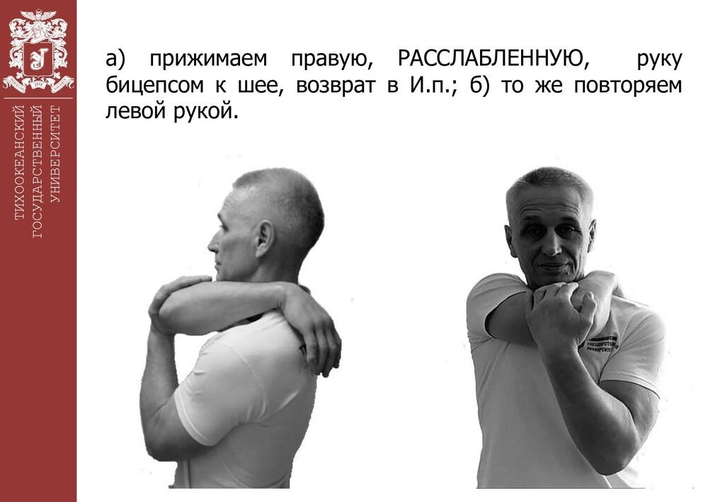 ТИХООКЕАНСКИЙ ГОСУДАРСТВЕННЫЙ УНИВЕРСИТЕТ а) пр...