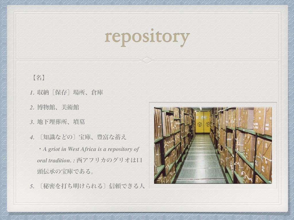 repository ʲ໊ʳ 1. ऩೲʦอଘʧॴɺݿ 2. തؗɺඒज़ؗ 3. Լຒ...