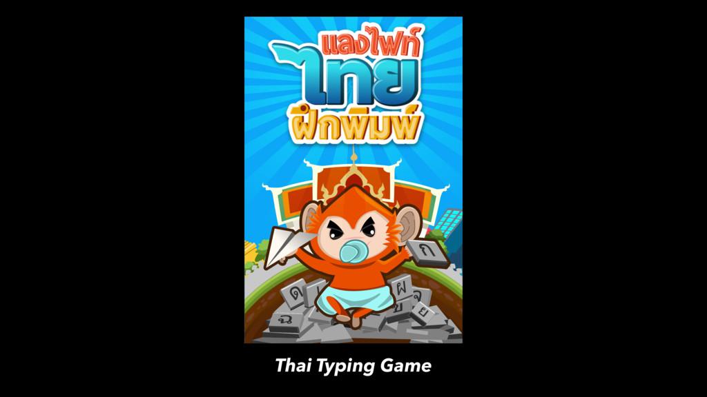 Thai Typing Game http://www.worldweatheronline....