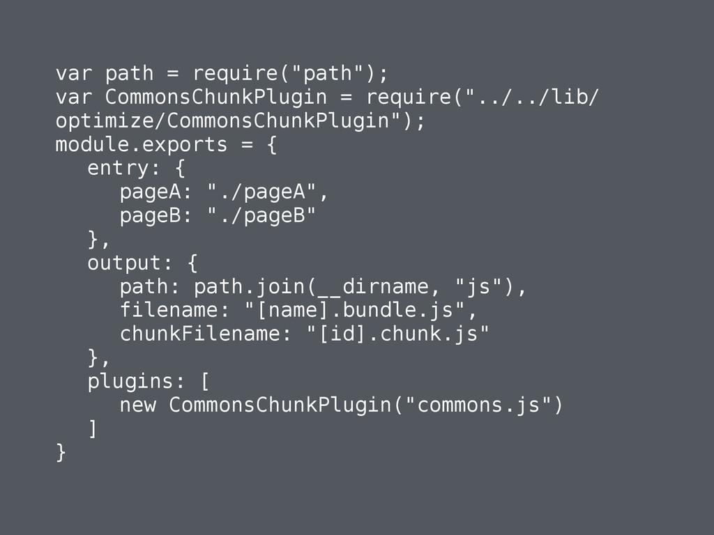 "var path = require(""path""); var CommonsChunkPlu..."