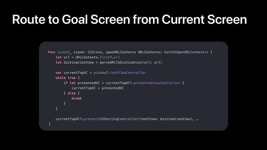 Route to Goal Screen from Current Screen func s...