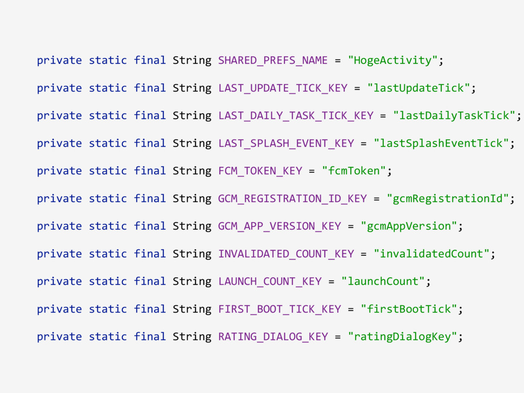 private static final String SHARED_PREFS_NAME =...