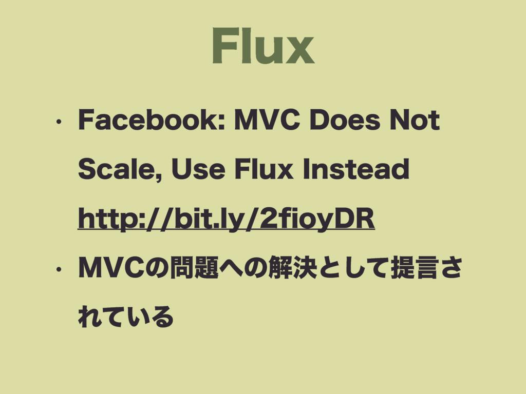'MVY w 'BDFCPPL.7$%PFT/PU 4DBMF6TF'MVY...