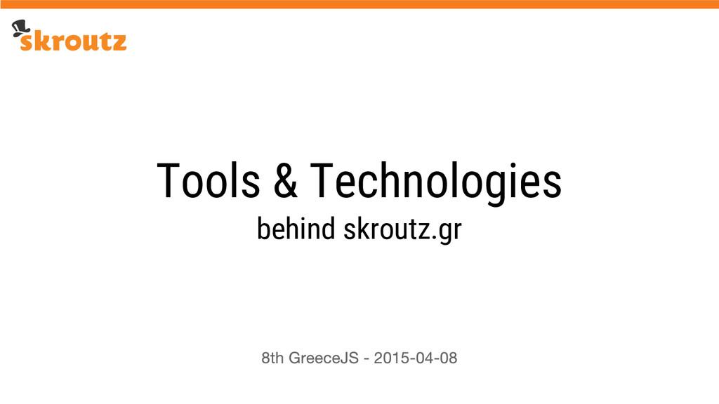 Tools & Technologies behind skroutz.gr