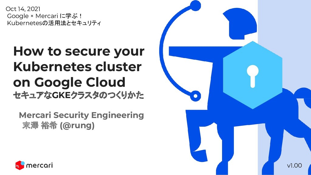 1 How to secure your Kubernetes cluster on Goog...