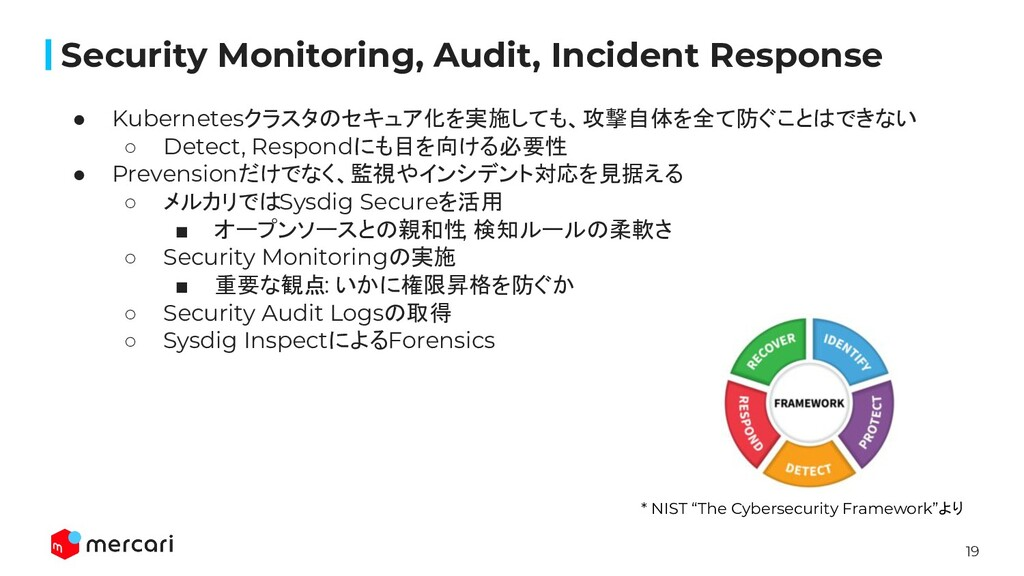 19 Security Monitoring, Audit, Incident Respons...