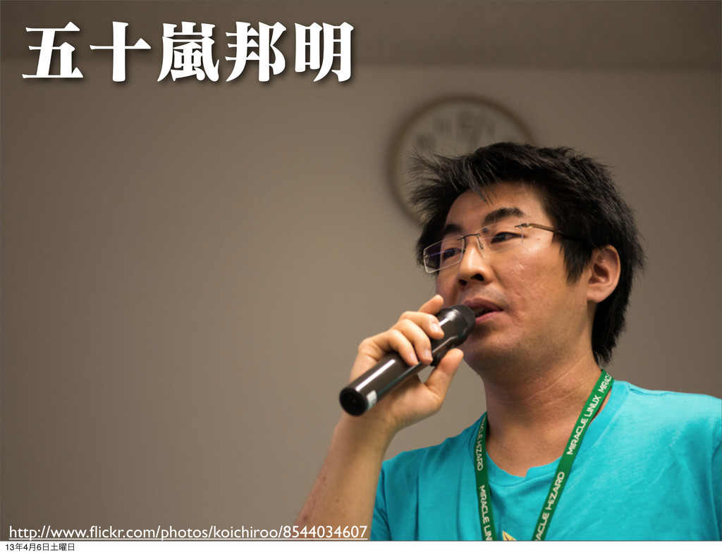 ޒेཛྷ໌ http://www.flickr.com/photos/koichiroo/854...