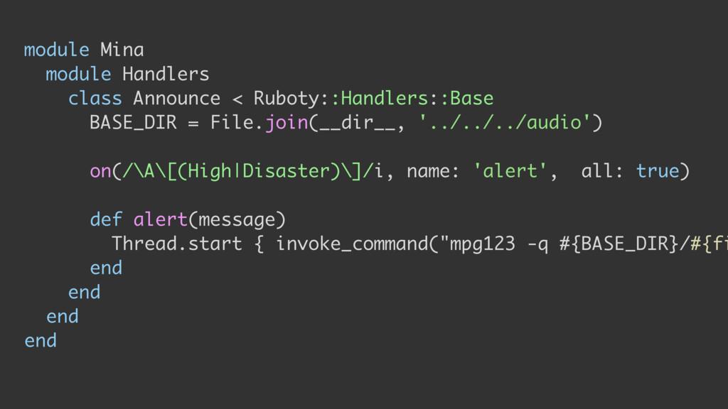 module Mina module Handlers class Announce < Ru...
