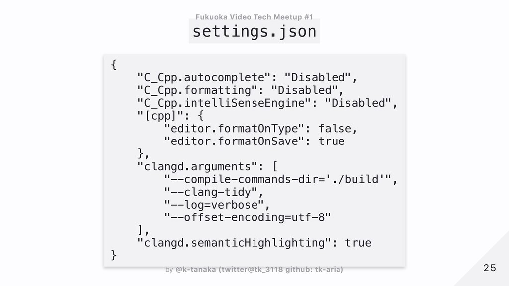 """settings.json {  """"C_Cpp.autocomplete"""": """"Disable..."""