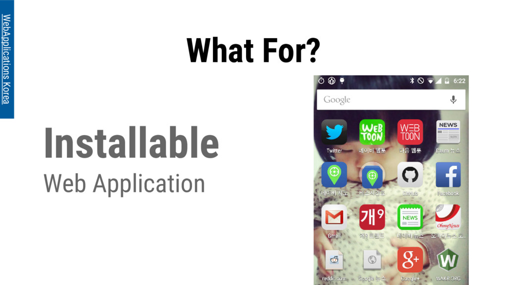 Installable Web Application What For? WebApplic...
