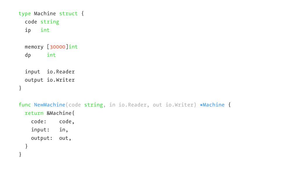 type Machine struct { code string ip int memory...