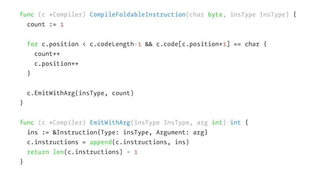 func (c *Compiler) CompileFoldableInstruction(c...